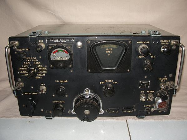 Радиоприемник РПС