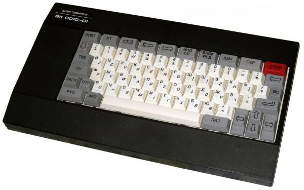 Компьютер БК-0010-01