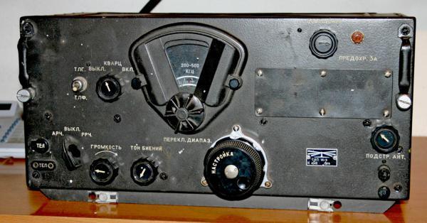 КВ радиоприемник УС-9